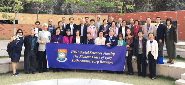 Social Sciences Pioneer Class - 50 years of friendship and Class pride