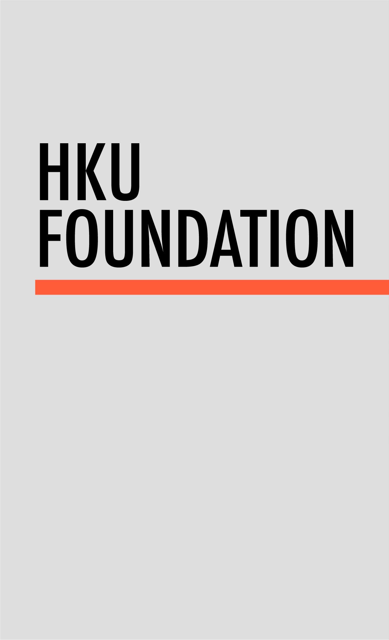 HKU Foundation