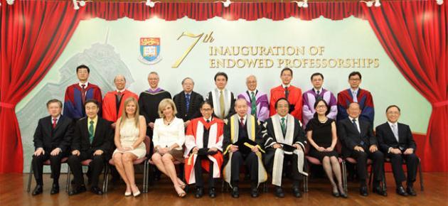 Seventh Inauguration of Endowed Professorships