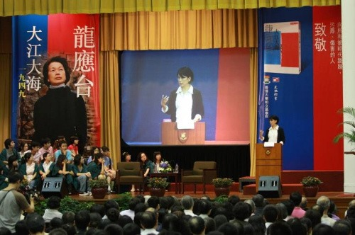 Supporting Hong Kong's cradle of humanities