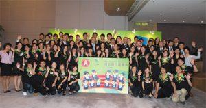 Students, Scholarships and Sharing