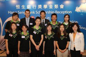 A Gathering of Bright Minds at the Hang Seng Bank Headquarters