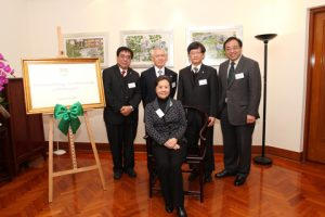 HKU welcomes the establishment of the Edmund and Peggy Tse Professorship in Mathematics