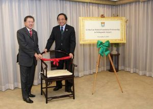 HKU welcomes the establishment of the Li Shu Fan Medical Foundation Professorship in Orthopaedic