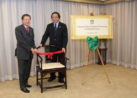 HKU welcomes the establishment of the Li Shu Fan Medical Foundation Professorship in Orthopaedic Surgery