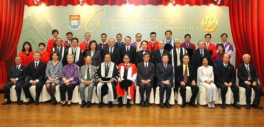 The Sixth Inauguration of Endowed Professorships