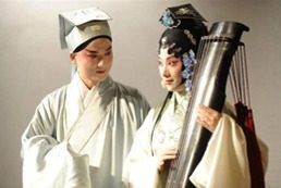 The Robert H N Ho Family Foundation supports Exquisite Beauty: The World of Kunqu, a series of performances and lectures on the ancient art form of Kunqu