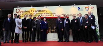 The Stephen Hui Geological Museum, the first and only geological museum in Hong Kong, opens at HKU